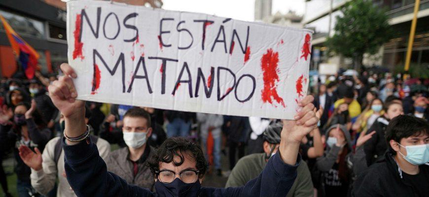 Paro Nacional 2021 en Colombia: el malestar social en tiempos de pandemia